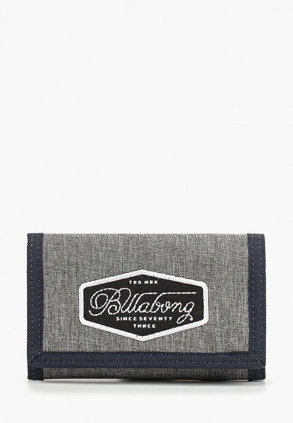 мужской кошелёк billabong, серый