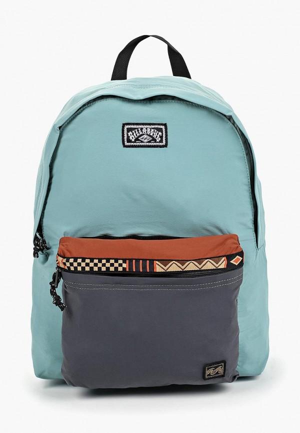 мужской рюкзак billabong, голубой