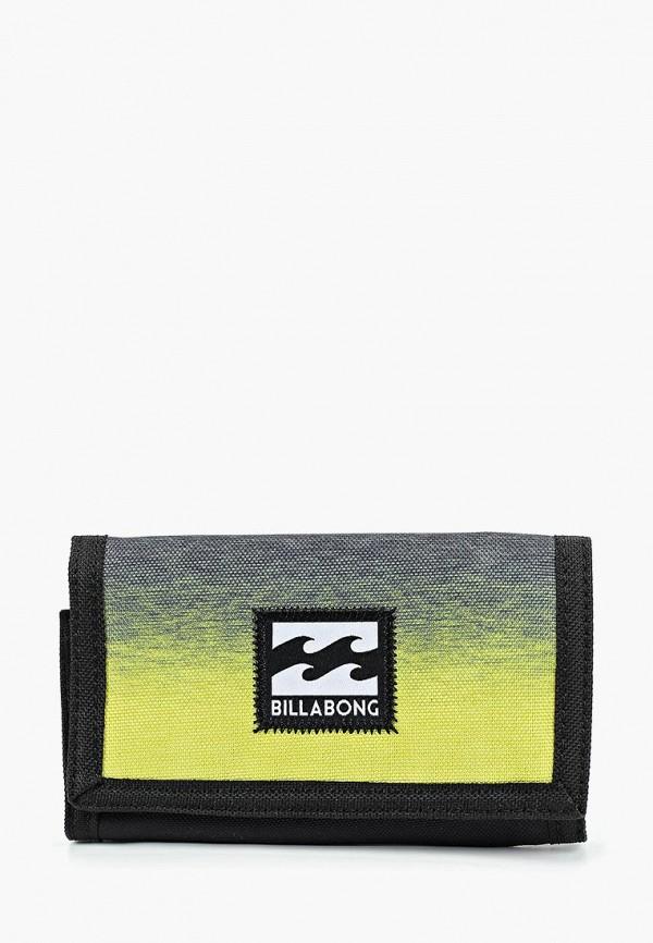 мужской кошелёк billabong, желтый