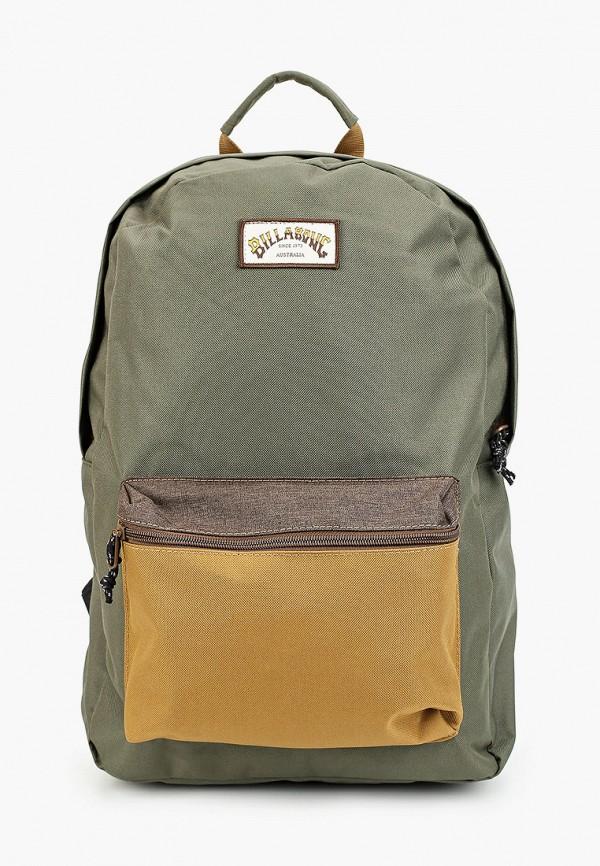 Рюкзак Billabong Billabong BI009BMGRPN2 стоимость