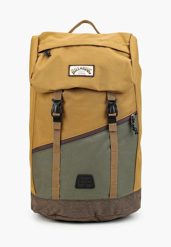 Рюкзак Billabong Billabong BI009BMGRPN3 стоимость