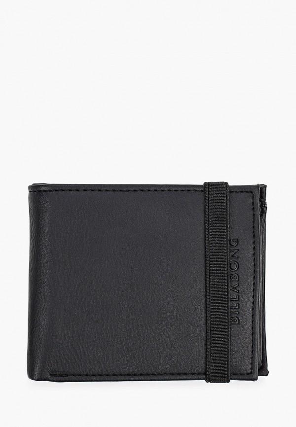 мужской кошелёк billabong, черный
