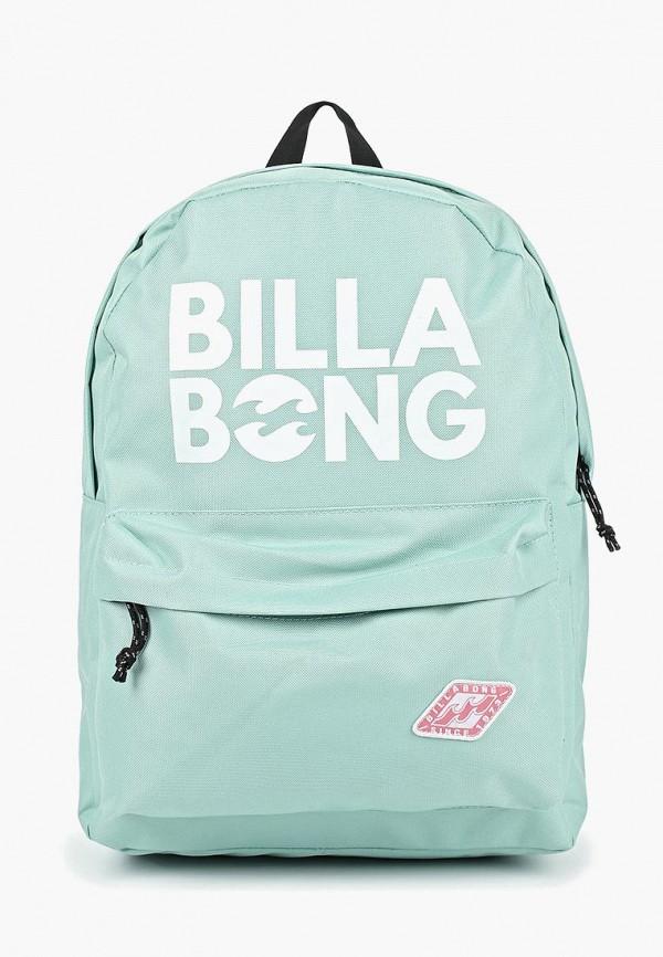 Рюкзак Billabong