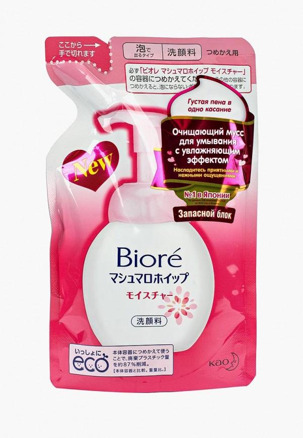 Мусс для умывания Biore Biore BI018LUKKQ74 салфетки biore biore bi018lwkkq78