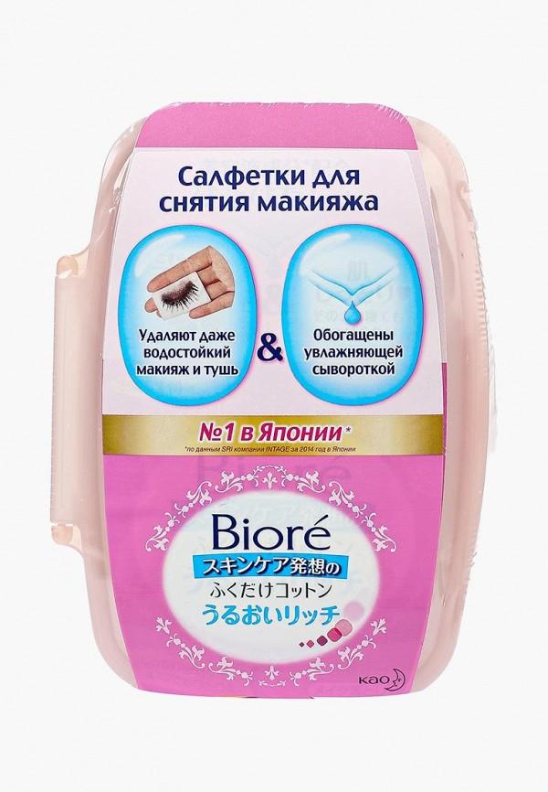 Салфетки для снятия макияжа Biore Biore BI018LWKKQ77 салфетки biore biore bi018lwkkq78