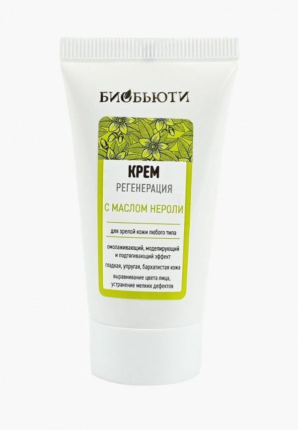 крем для лица биобьюти