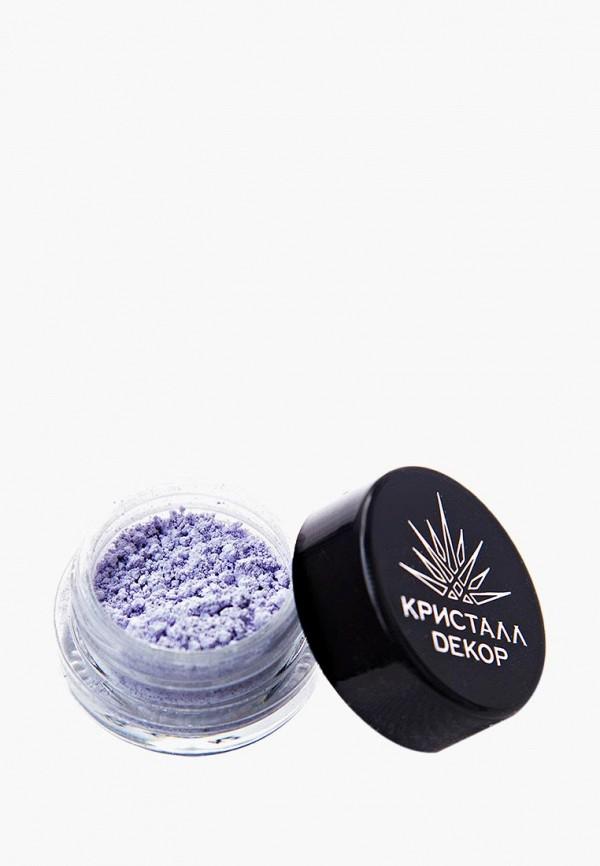 консилер биобьюти, фиолетовый