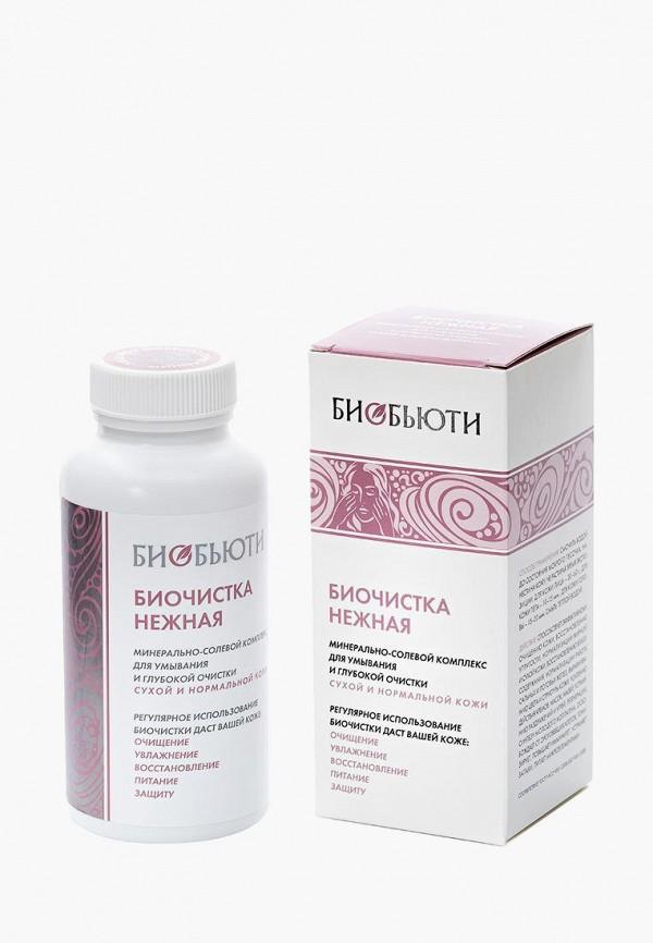 Пилинг для лица БиоБьюти БиоБьюти BI021LWUJS29