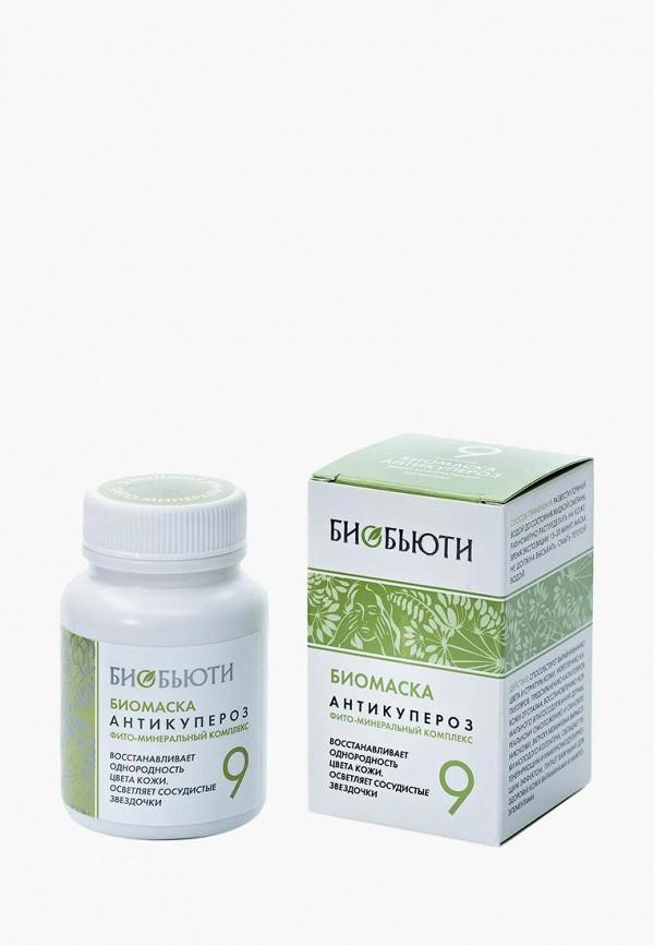 Маска для лица БиоБьюти БиоБьюти BI021LWUJS37 скраб для лица биобьюти биобьюти bi021lwujs57