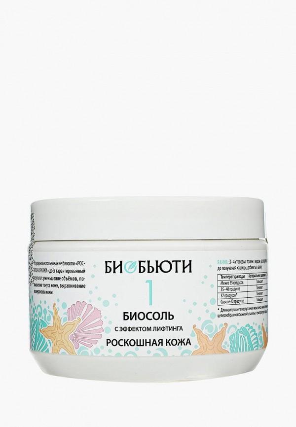 Купить Соль для ванн БиоБьюти, № 1 лифтинг Роскошная кожа , 450 г, bi021lwujs44, Весна-лето 2019