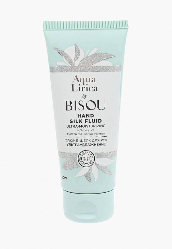 Сыворотка для рук Bisou Bisou BI023LWHXID1 все цены