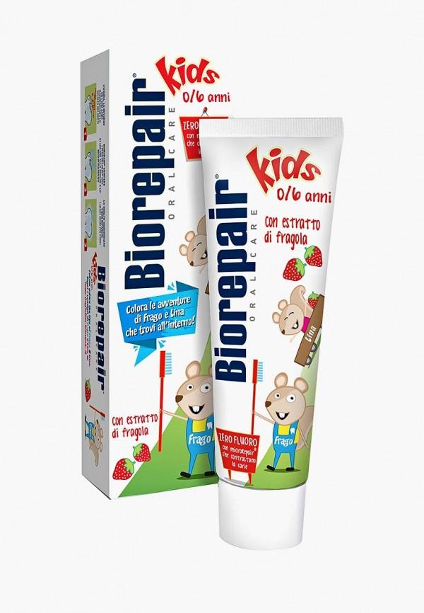 Зубная паста Biorepair Biorepair BI024LKBGDO9 biorepair total protective