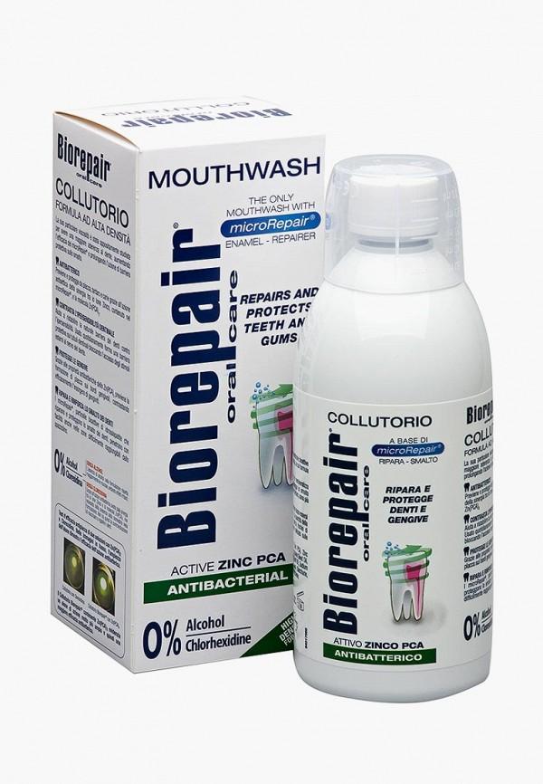 Ополаскиватель для полости рта Biorepair Biorepair BI024LUBGDP2 ополаскиватель для полости рта wunderdent