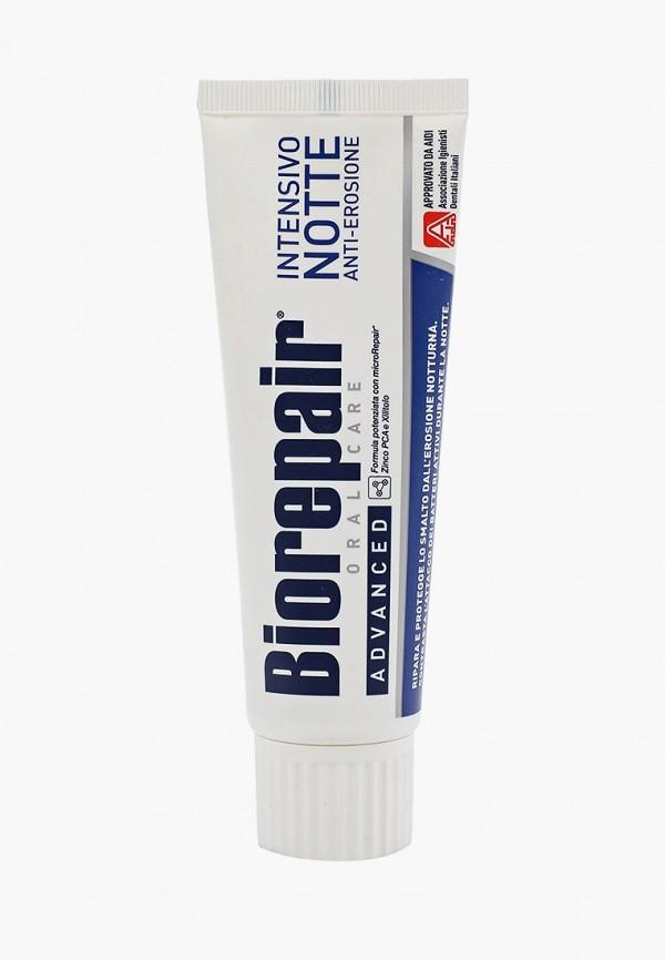 Зубная паста Biorepair Biorepair BI024LUHAAI1 набор biorepair biorepair bi024lwdlhz5