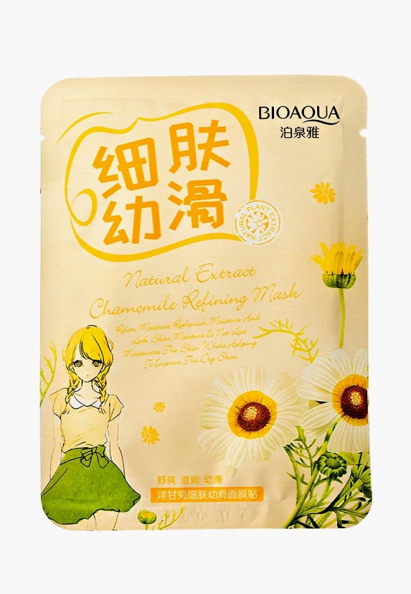 Маска для лица Bioaqua Bioaqua BI025LWDJGH9 маска косметическая bioaqua bioaqua маска для лица с экстрактом ромашки 30 гр