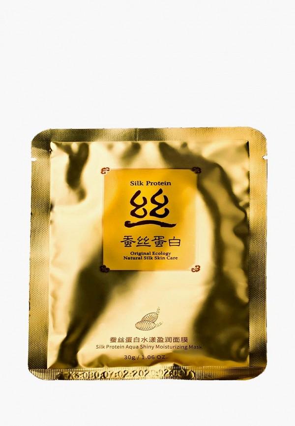 Маска для лица Bioaqua Bioaqua BI025LWDJGI1 маска косметическая bioaqua bioaqua маска для лица с экстрактом ромашки 30 гр