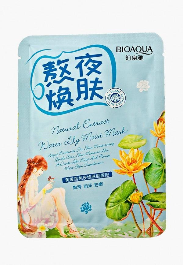 Маска для лица Bioaqua Bioaqua BI025LWDJGJ1 маска косметическая bioaqua bioaqua маска для лица с экстрактом ромашки 30 гр