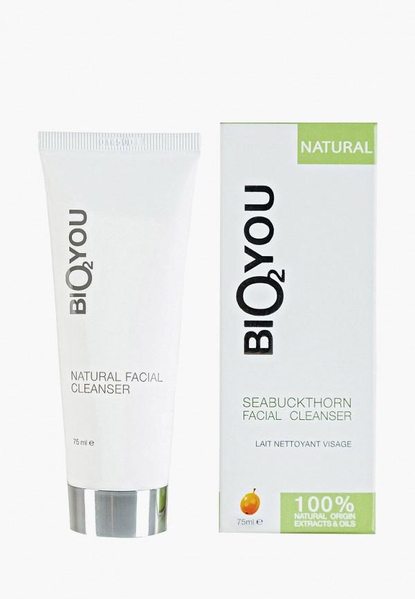 Средство для снятия макияжа Bio2you