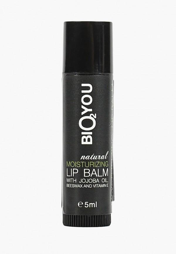Бальзам для губ Bio2you Bio2you BI026LWFXMN4 прозрачный бальзам для губ