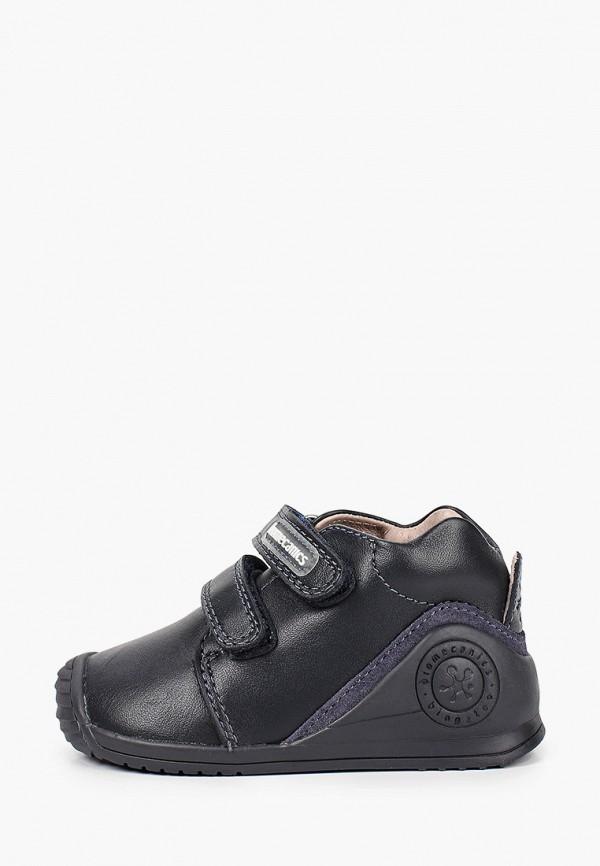 ботинки biomecanics малыши, синие