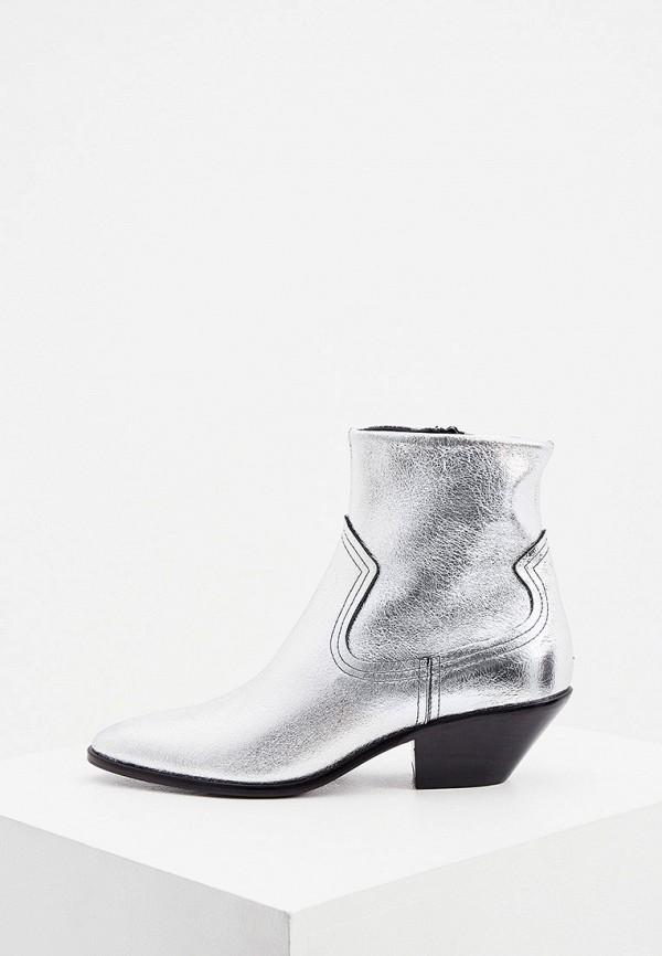 женские ботинки bimba y lola, серебряные