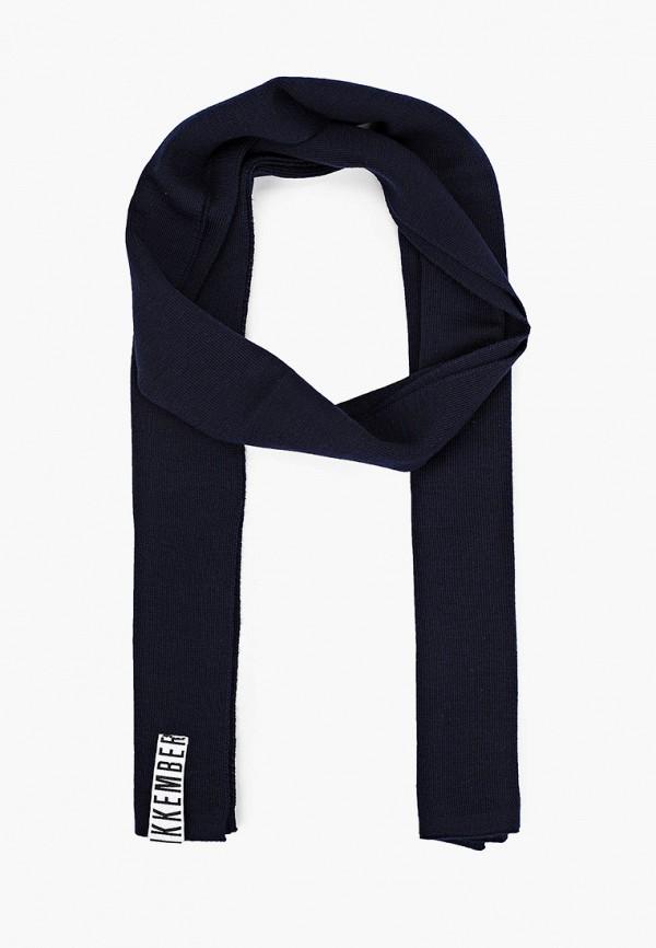 мужской шарф bikkembergs, синий