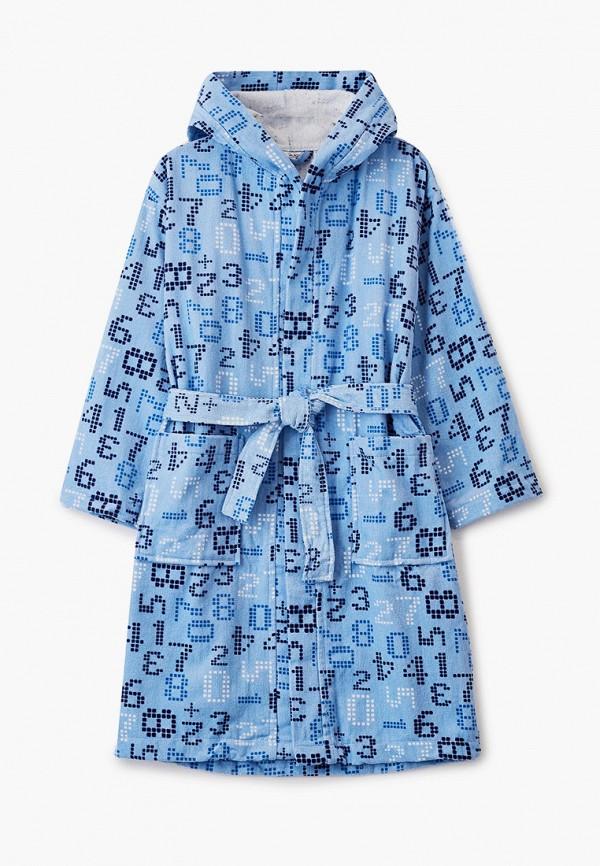 халат blukids для мальчика, голубой