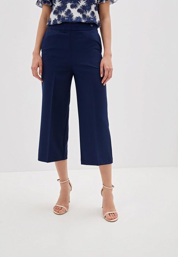 женские брюки blugirl folies, синие