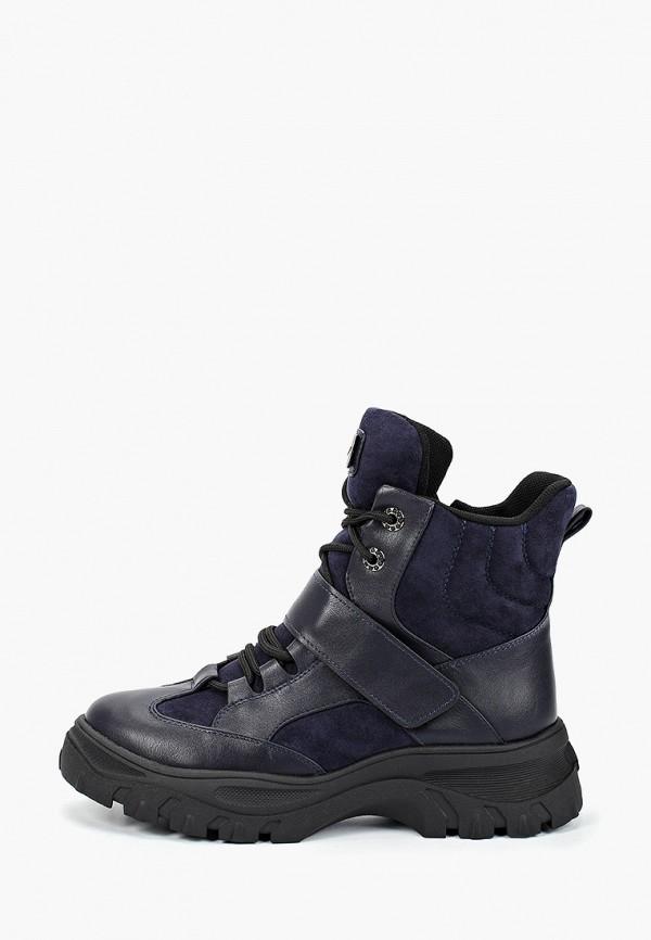 женские ботинки bona dea, синие