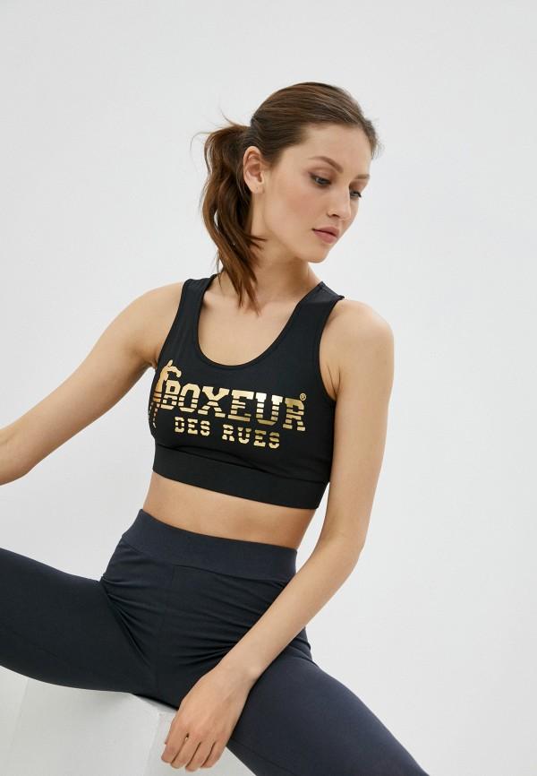 женский спортивный костюм boxeur des rues, черный