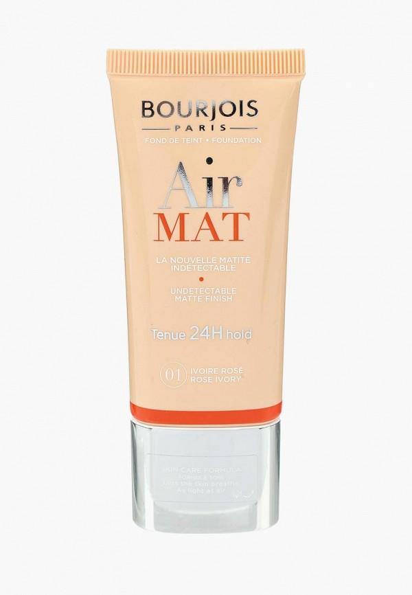 Тональное средство Bourjois Bourjois BO031LWLRS50 lancome miracle cushion компактное тональное средство 110 ivoire c