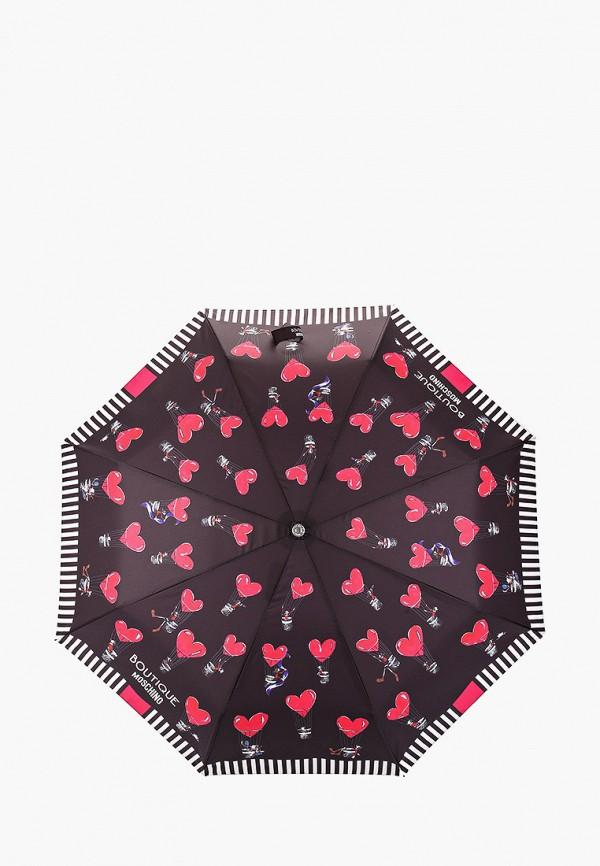 Зонт складной Boutique Moschino Boutique Moschino BO036DWGAPY3 джемпер boutique moschino boutique moschino bo036ewdreb5