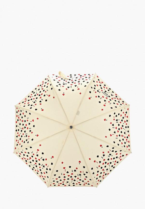 женский зонт boutique moschino, бежевый