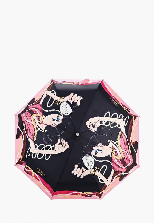 женский зонт boutique moschino, разноцветный