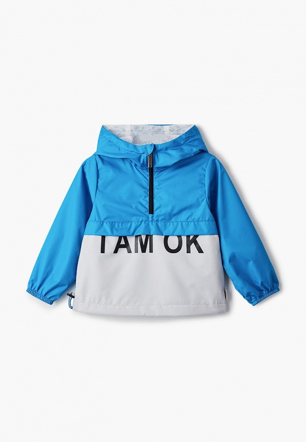 куртка boom by orby для мальчика, голубая