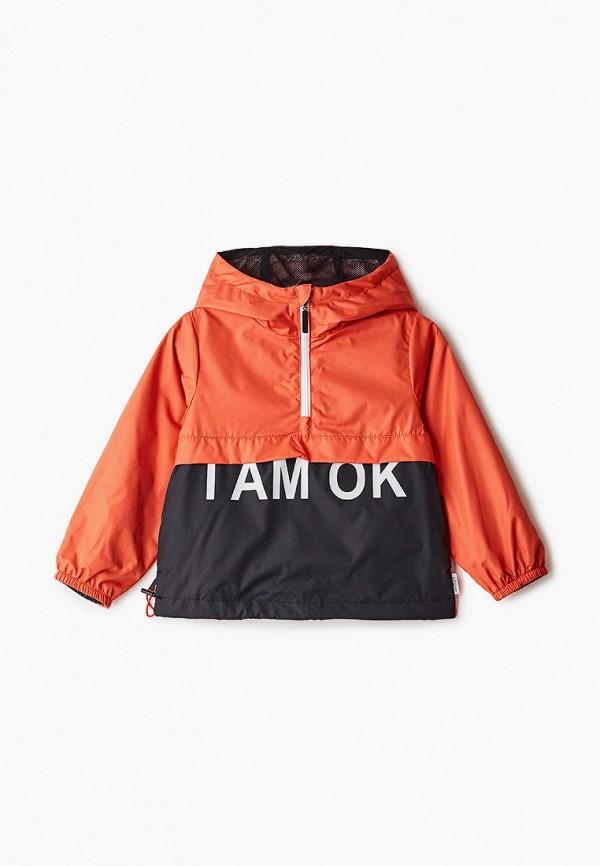 куртка boom by orby для мальчика, красная