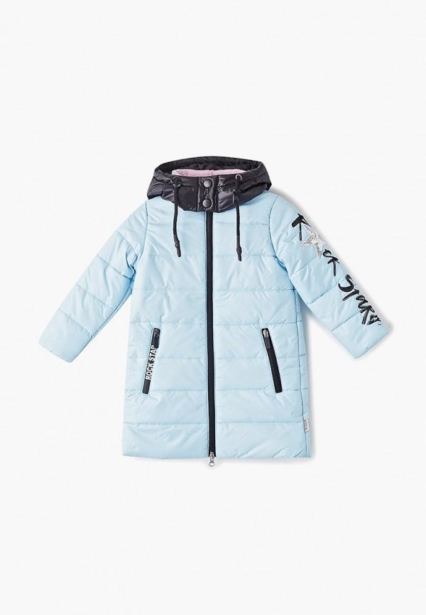 Куртка утепленная Boom Boom BO051EGFUDN0 куртка для девочки boom цвет голубой 80006 bog размер 164