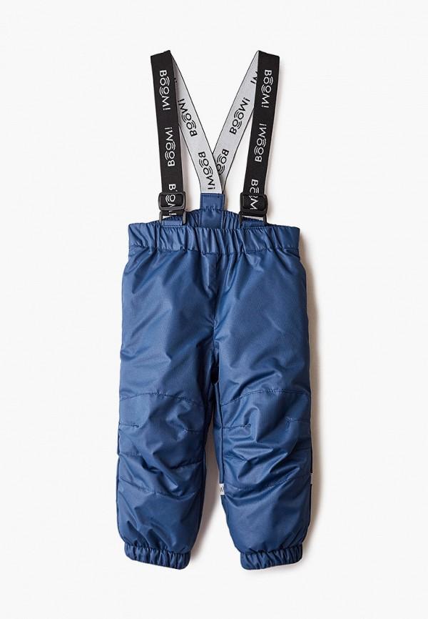 брюки boom by orby малыши, синие