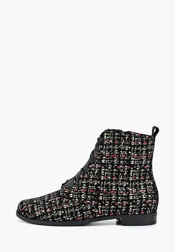 Ботинки Bosccolo Bosccolo BO052AWFZRU0 цена и фото
