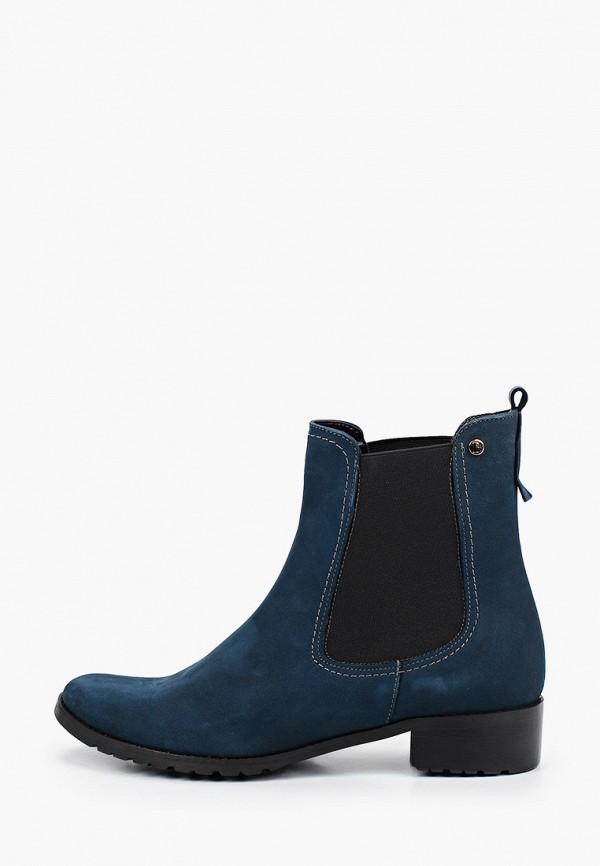 женские ботинки bosccolo, синие