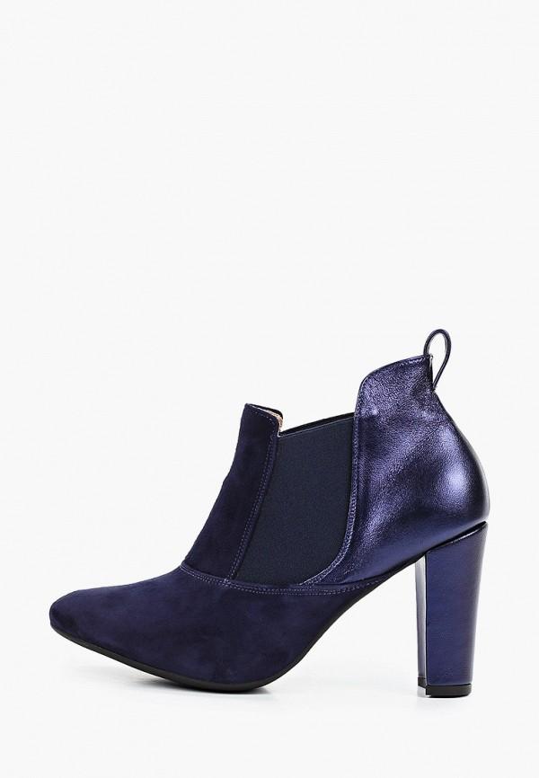 женские низкие ботильоны bosccolo, синие