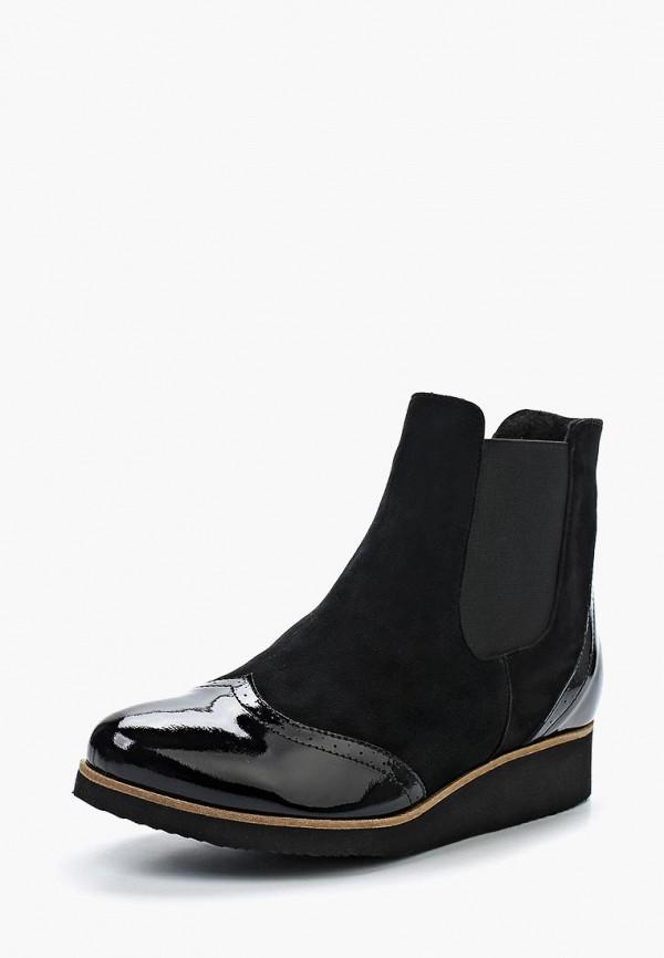 Ботинки Bosccolo Bosccolo BO052AWUSL55 цена и фото