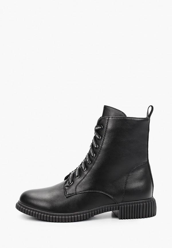 женские ботинки bona mente, черные