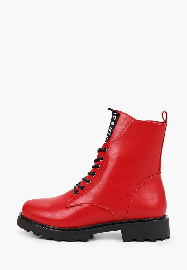 женские ботинки bona mente, красные