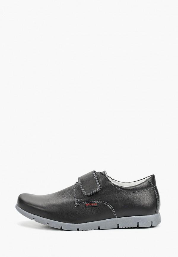 туфли bottilini для мальчика, черные