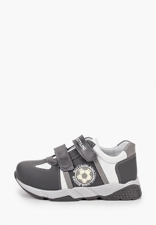 кроссовки bottilini для мальчика, серые