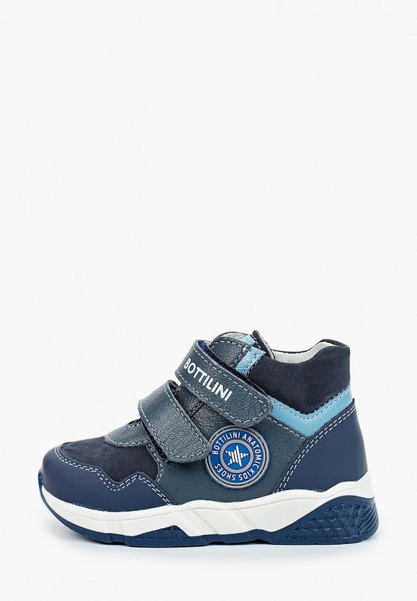 ботинки bottilini для мальчика, синие