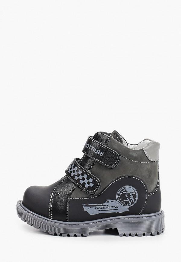 ботинки bottilini для мальчика, серые