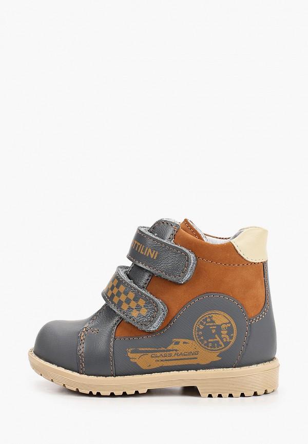 ботинки bottilini для мальчика, коричневые