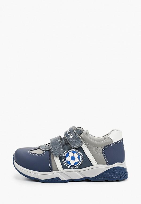 кроссовки bottilini для мальчика, синие